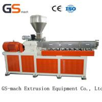 Wholesale High Speed Double Screw Extruder With Air Cooling Hot Cutting Pelletizing System from china suppliers