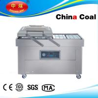 Wholesale DZ500-2SB double chamber food vacuum packaging machine from china suppliers