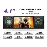 Buy cheap Video Output 4 Inch Touch Screen Car Stereo Free Hand Call Full IR Remote from wholesalers