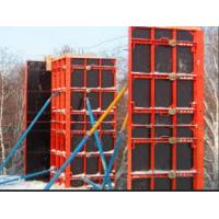 Wholesale SGS Q235 Steel Building Column Formwork Spray Painted , Orange / Blue Color from china suppliers