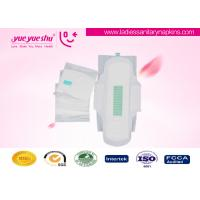 Wholesale High Grade 290mm Anion Sanitary Napkin For Ladies Menstrual Period from china suppliers