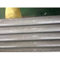 Grade 304 316 Stainless Steel Seamless Pipe Pickled with ASTM Standard