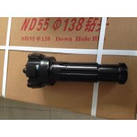 Wholesale High-pressure DTH Hammers Tungsten Carbide Down The Hole 12inch DTH Drill Bits for Mining Drilling from china suppliers