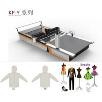 Buy cheap High Accuracy Industrial Cloth Cutting Machine , Textile Cutter Machine AC380V / 50HZ Power from Wholesalers