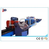 Wholesale High Speed Steel Welded Pipe Production Line Diffents Shapes 380V 50Hz from china suppliers