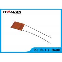 Buy cheap Certification SGS,RoHS 110V/220V Yellow paper heating element  for hairdressing equipment from Wholesalers