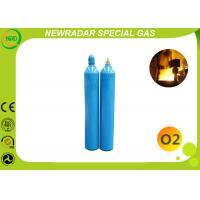 Buy cheap Non Flammable Pure Oxygen Gas Rocket Fuel Oxidizer Electron Grade from wholesalers