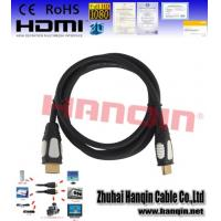 China Hot sale Premium HDMI Cable 2.0 version support 4K*2K for Home Theatre on sale