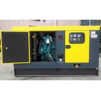 China china top brand yuchai diesel engine soundproof generator on sale