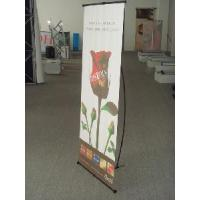 Wholesale L Banner (FST-L-A1) from china suppliers