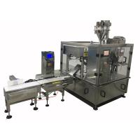 Wholesale soft drink liquid filling stand up pouch filling and sealing machine from china suppliers