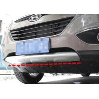 Buy cheap HYUNDAI TUCSON IX35 2009 Alloy Front and Rear Bumper Skid Plates Protector from Wholesalers