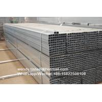 25*25mm SHS hot dip galvanized steel pipe/tube Q195