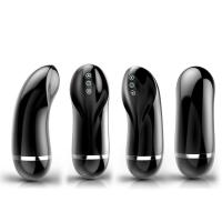 Buy cheap Tighten material Male Masturbation Sex Toys for man with 7- vibration sex toy from Wholesalers