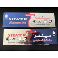 Wholesale Food Cooking Heating Aluminum Foil Moisture Proof Heavy Weight Design from china suppliers