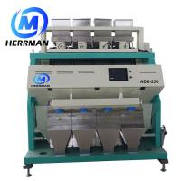 Wholesale High Speed Linear CCD Rice Color Sorting Machine 4 Chutes Grain Processing Equipment from china suppliers