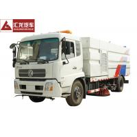 Wholesale Dongfeng Water Tank Truck , Road Sweeper Water Bowser Truck Automatic Control from china suppliers