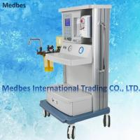 Wholesale Portable Anesthesia Machines, Veterinary Anesthesia Machine -Portable,Isoflurane from china suppliers
