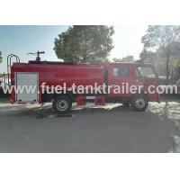 Buy cheap Durable DFAC Firefighter Truck Special Vehicle Carrying Out Fire Response from wholesalers