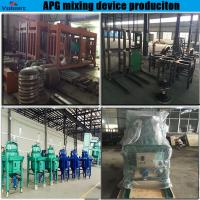 Wholesale prompt delivery Mixing machine (epoxy resin hydraulic gel injection machine for ohigh voltage insulator) from china suppliers