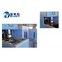 Wholesale 5 Barrel Low Noise Semi Automatic Pet Bottle Blowing Machine CE Certification from china suppliers