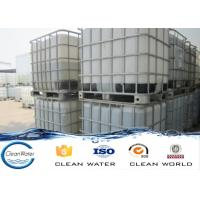 Buy cheap Harmless polyamine high quality liquid or yellow type for paper mills from wholesalers