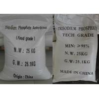 Wholesale Industrial Water Treatment Chemicals Cleaning Powder 98% TSP Sodium Phosphate from china suppliers