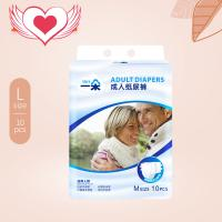 China Ultra-thin Medicare Disposable Adult Diaper For Elderly Old People L Size 10PCS on sale