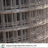 Wholesale Welded Wire Mesh Sheet |50 x 50 x 3mm from china suppliers