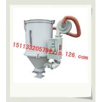 Wholesale Environmental Friendly Hopper Dryer/plastic drying machine/hopper dryer For Eastern Europe from china suppliers