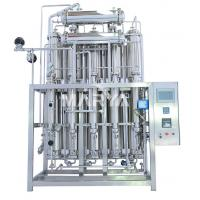 China Multi-effect water distiller on sale