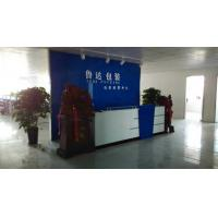 Shandong Luda Packing Co.,Ltd.