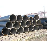 Seamless Pipe alloy seamless steel pipes