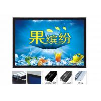 China Acrylic Illuminated Poster Displays, Super Slim Exhibition Light Boxes For Trade Show on sale
