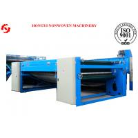 double layer with servo motor carbon-curtain cross lapper