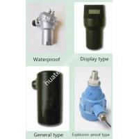 Wholesale Intgrated Non Destructive Testing Equipment Vibration Transmitter Hg-808a from china suppliers