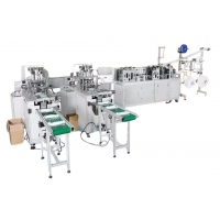 Wholesale 150 Pcs/Min 2kw Disposable Nonwoven Face Mask Machine from china suppliers