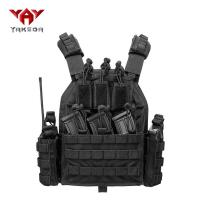 Buy cheap Tactical Vest Outdoor Vest, Army Fans Outdoor Vest Cs Game Vest,expand Training from wholesalers
