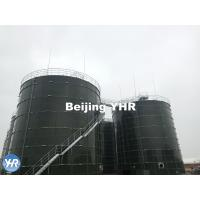 Wholesale GFS GLS Glass Lined Steel Tank High Strength TRS Titanium Rich Steel Plates from china suppliers