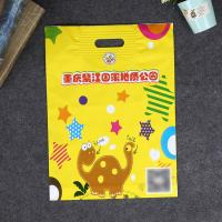 Wholesale LDPE Material Custom Printed Plastic Bags , Reinforcement Punched Handle Bags from china suppliers