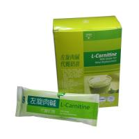 Quality Gastric Nutritional Dietary Supplement L Carnitine Milk Shake for Meal Replacement for sale