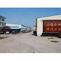 Anping Tenglu Metal Wire Mesh Co.,LTD