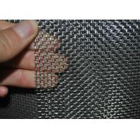 China 40/ 48 Inch Stainless Steel Woven Fabric Sieve / Screen For Mine Factory on sale