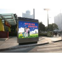 China Advertisement P6 Outdoor Led Billboard , Full Color 192*192 Led Display Panel on sale