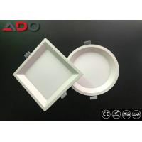 China 16 W Dimmable LED Panel Light 2 Years LED Driver Aluminum 155mm on sale