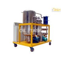 Wholesale High Vacuum Used Cooking Oil Purifying and Oil Filtration Plant Series COP, Vegetable Oil Filtration System, Oil Process from china suppliers