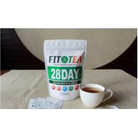 Buy cheap 28 Days Fit Tea Easy To Weight Loss Slimming Tea Coffee 2.8g *28 Bags Per Box from wholesalers