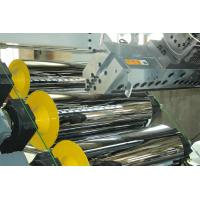 Wholesale Easy Operation Plastic Multilayer Sheet Co Extrusion Line For Barrier Packing Materials from china suppliers