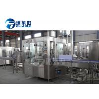 Wholesale Low Power 2000 BPH Drinking Water Bottle Filling Machine PLC Touch Screen Control from china suppliers