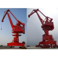Wholesale High Efficiency Fixed Offshore Portal Jib Crane 50T Travelling Four Link MQ Type from china suppliers